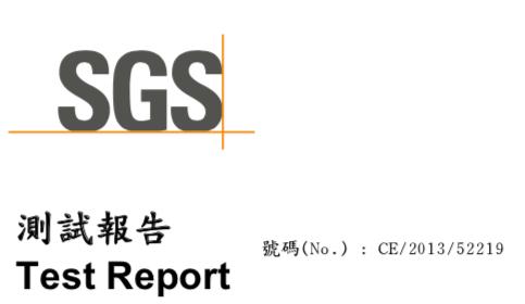 SGS品茂塑膠粒測試報告